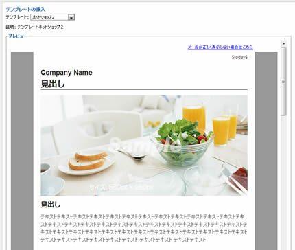 html_temp3.jpg